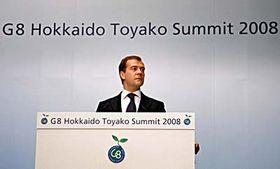 Dmitri Medvedev (Foto: CTK)