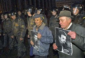 Белорусская оппозиция (Фото: ЧТК)