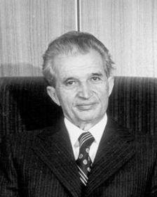 Николае Чаушеску, фото: German Federal Archive, Bild 183-1988-1117-026, CC BY-SA 3.0 de