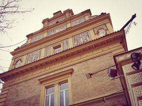 Mузей Бедржиха Сметаны (Фото: Олег Фетисов)