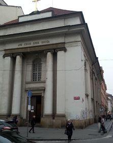Костел Святого Креста На Пршикопе, Фото: Йен Уиллоуби