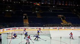 Photo: Česká asociace inline hokeje