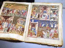 Vydražený fragment překladu kroniky takřečeného Dalimila, foto: ČTK