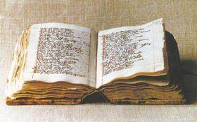 Rukopis třeboňského augustiniána Oldřicha Kříže zTelče, 15. stol.