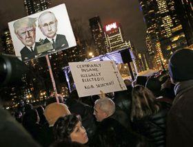 Демонстрация против Дональда Трампа в преддверии инаугурации президента США, Фото: ЧТК