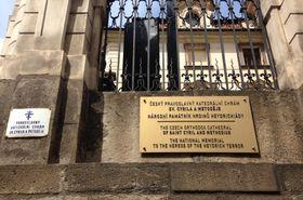La Iglesia de San Cirilo y San Metodio en Praga, foto: Kateřina Ayzpurvit