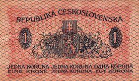 Чехословацкая крона 1919г., Фото: официальный сайт Денежные знаки