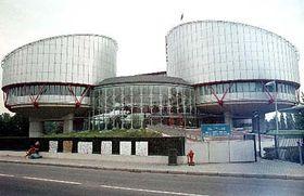 Europäische Gerichtshof (Foto: CTK)