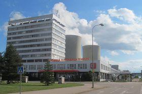 AKW Temelín (Foto: Vlastimil Polák, Archiv des Tschechischen Rundfunks)