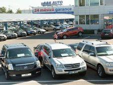 Foto ilustrativa: archivo de AAA Auto