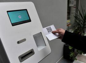 Bitcoin ATM, photo: ČTK