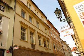 Иллюстративное фото: Кристина Макова, Чешское радио - Радио Прага