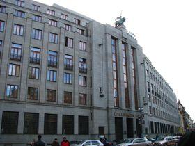 Czech National Bank, photo: Kristýna Maková