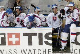 Разочарование Словакии (Фото: ЧТК)