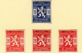 Фото: Почтового музея Праги