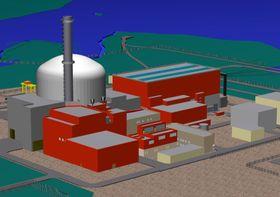 Реактор EPR, фото: Framatome ANP / CC BY-SA 3.0
