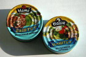 Паштет Hamé («Хаме») и паштет «Наше»