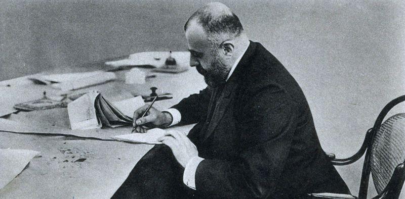 князь П.Д. Долгоруков, фото: Открытый доступ