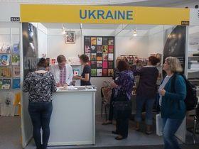 Украинский стенд на пражской книжной выставке, Фото: Екатерина Сташевская, Чешское радио - Радио Прага
