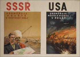 «СССР превращает пустыни в цветущий край. США превращают города и села в пустыню», фото: DOX