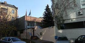 Здание чешского посольства в Киеве
