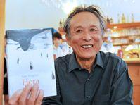 Gao Xingjian, photo: CTK
