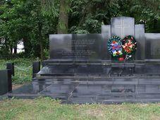 Мемориал жертвам в чешском селе Малин, фото: Dajda4603 CC BY 3.0