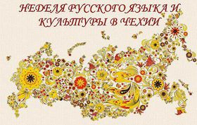 Фото: Архив Международного культурного института «Ключ»