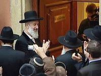 L'inauguration de l'institut Maharal, photo: CT24