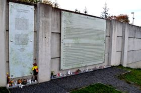 Памятник донорам на территории IKEM, фото: Архив Чешского радио - Радио Прага