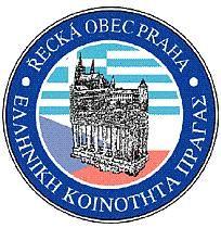Greek Community Prague