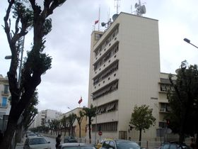 Maison de la Radio Tunis Chaîne Internationale, photo: Tunisino², CC BY-SA 3.0