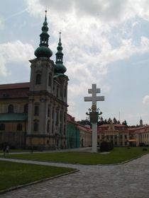 Велеград (Фото: Андреа Файкусова, Чешское радио - Радио Прага)