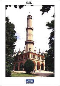 Le minaret de Lednice