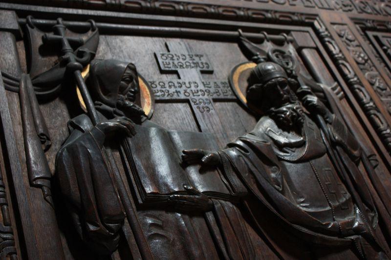 Saints Cyrille et Méthode, photo: Barbora Němcová