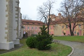 Фото: ČZN, Mузей полиции  ЧР  на  пражском Карлове