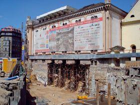 Строительство центра «Палладиум»