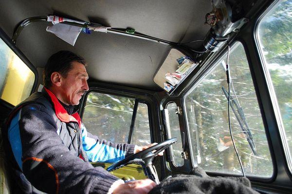 Фото: Arrtem via Foter.com / CC BY-NC-SA