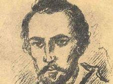 Карел Гынек Маха