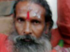 Священный человек в Индии (Фото: ЧТК)