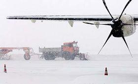 Aeropuerto Ruzyne en Praga (Foto: CTK)