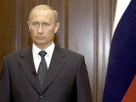 Владимир Путин (Фото: ЧТК)